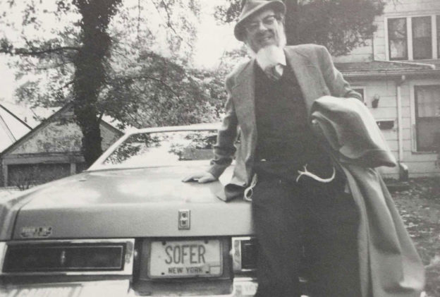 Eric Ray Sofer License Plate
